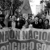 En memoria de la Unión Patriótica